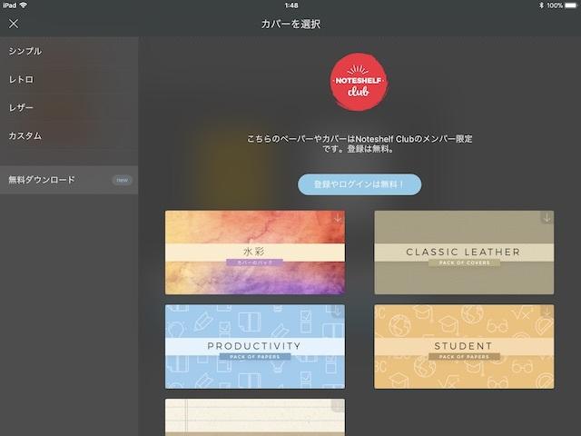 app_007.jpg
