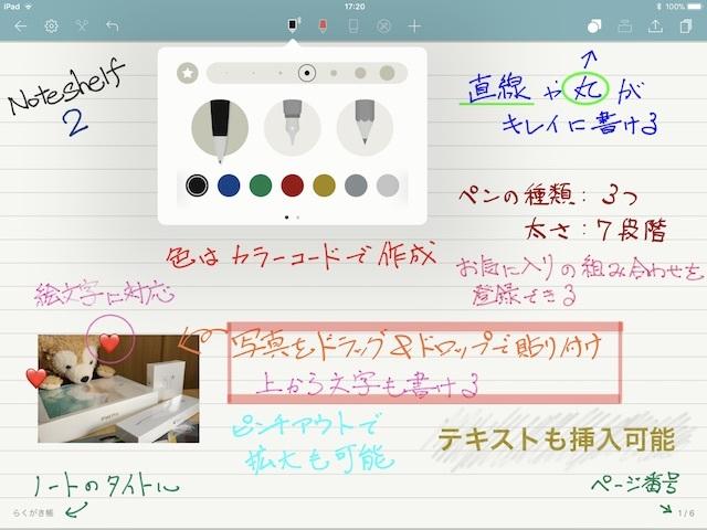 app_008.jpg