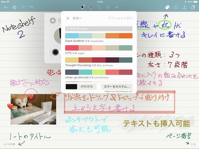 app_010.jpg