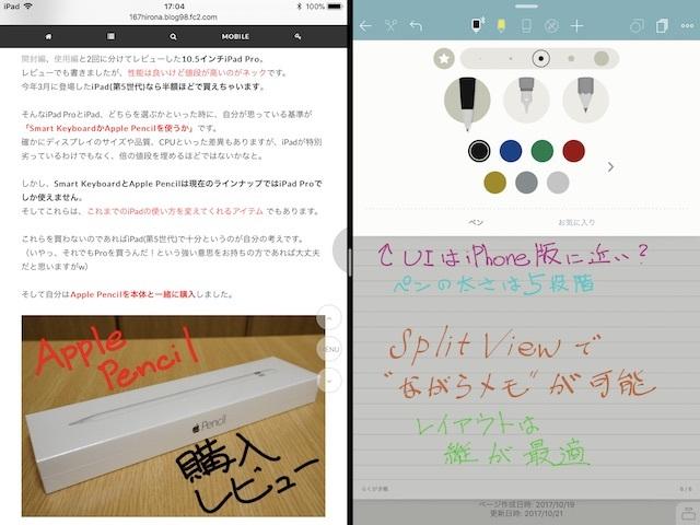 app_011.jpg