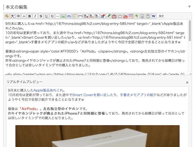 app_019.jpg