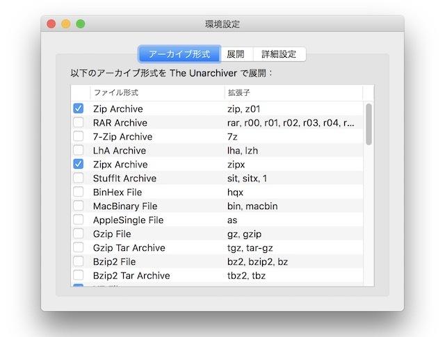 app_024.jpg
