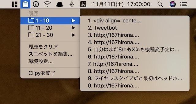 app_025.jpg