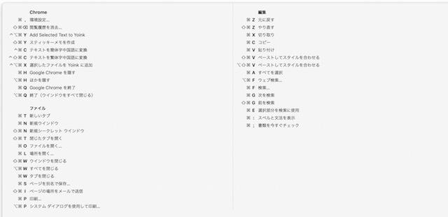 app_027.jpg