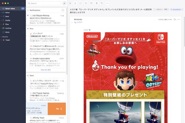 app_029.jpg