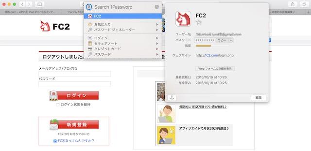 app_033.jpg