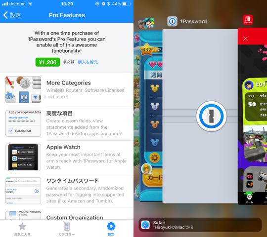 app_035.jpg