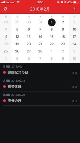 app_040.jpg