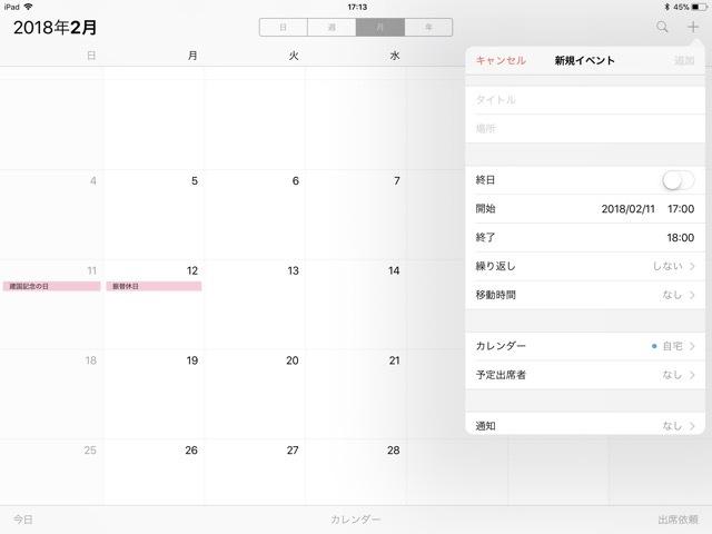 app_041.jpg