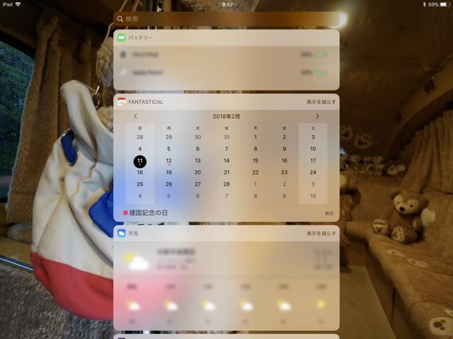 app_045.jpg
