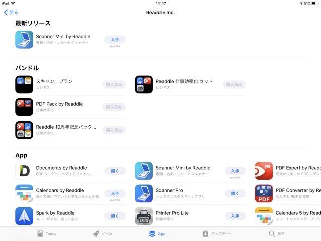 app_046.jpg