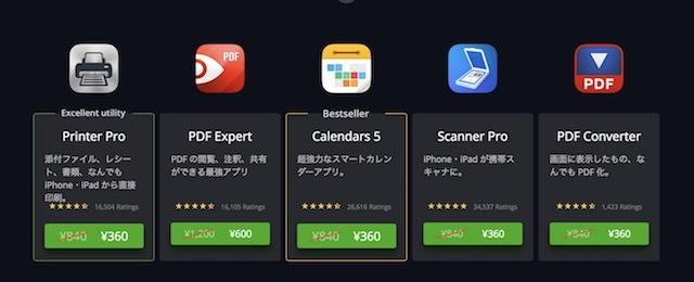app_047.jpg