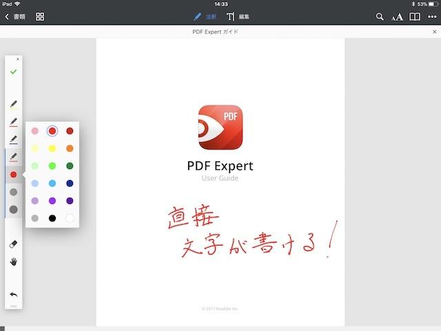 app_050.jpg
