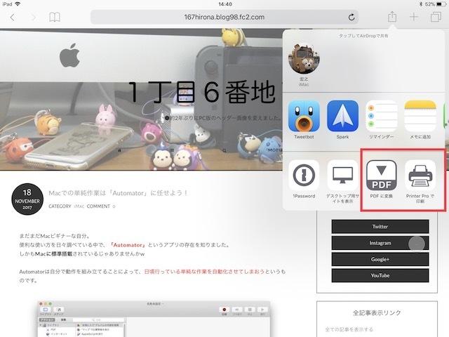 app_051.jpg