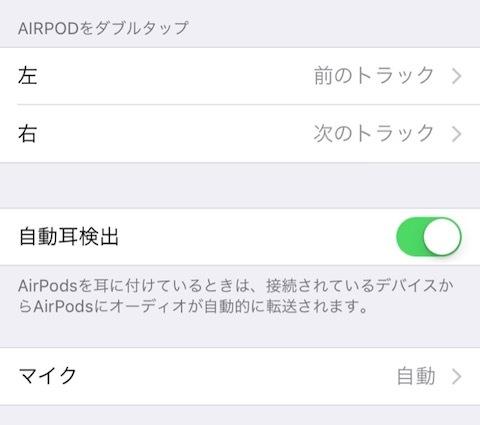 apple_033.jpg