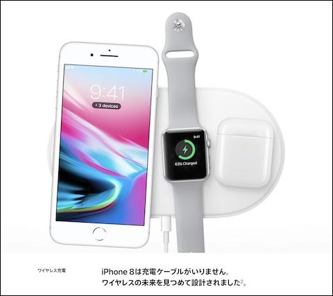 apple_034.jpg