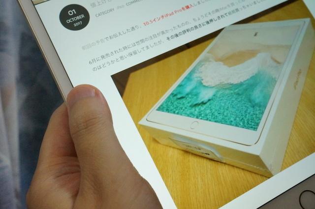 ipad_052.jpg