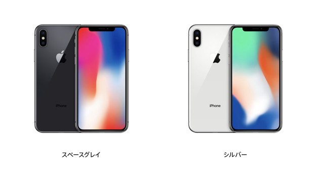 iphone_036.jpg