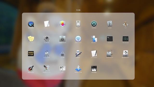 mac_041.jpg