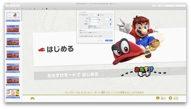 mac_047.jpg
