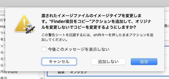 mac_048.jpg
