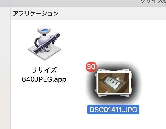 mac_049.jpg