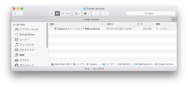 mac_053.jpg