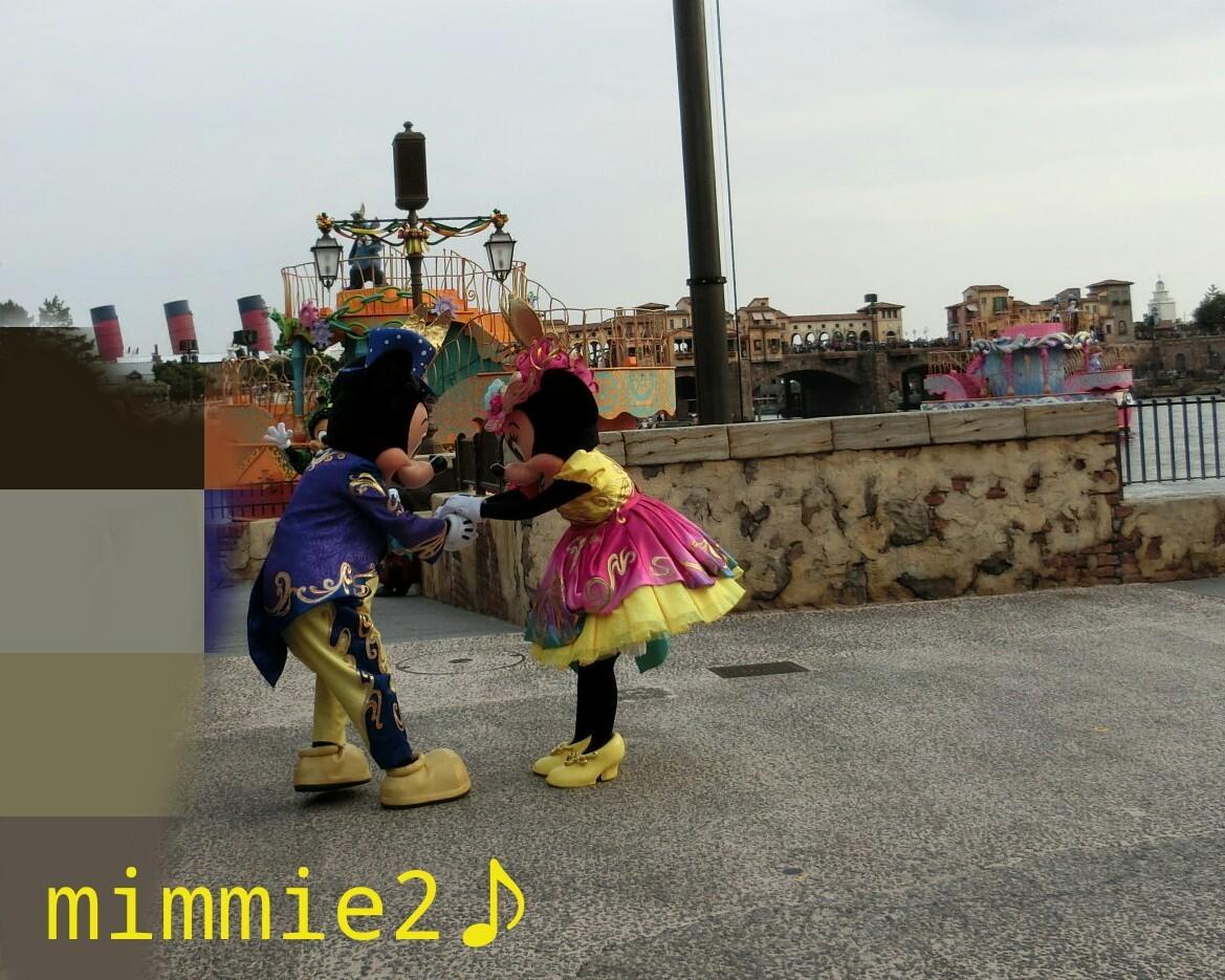 ファッショナブルイースター☆ミッキー&ミニー&マックス&グーフィーのゴール!