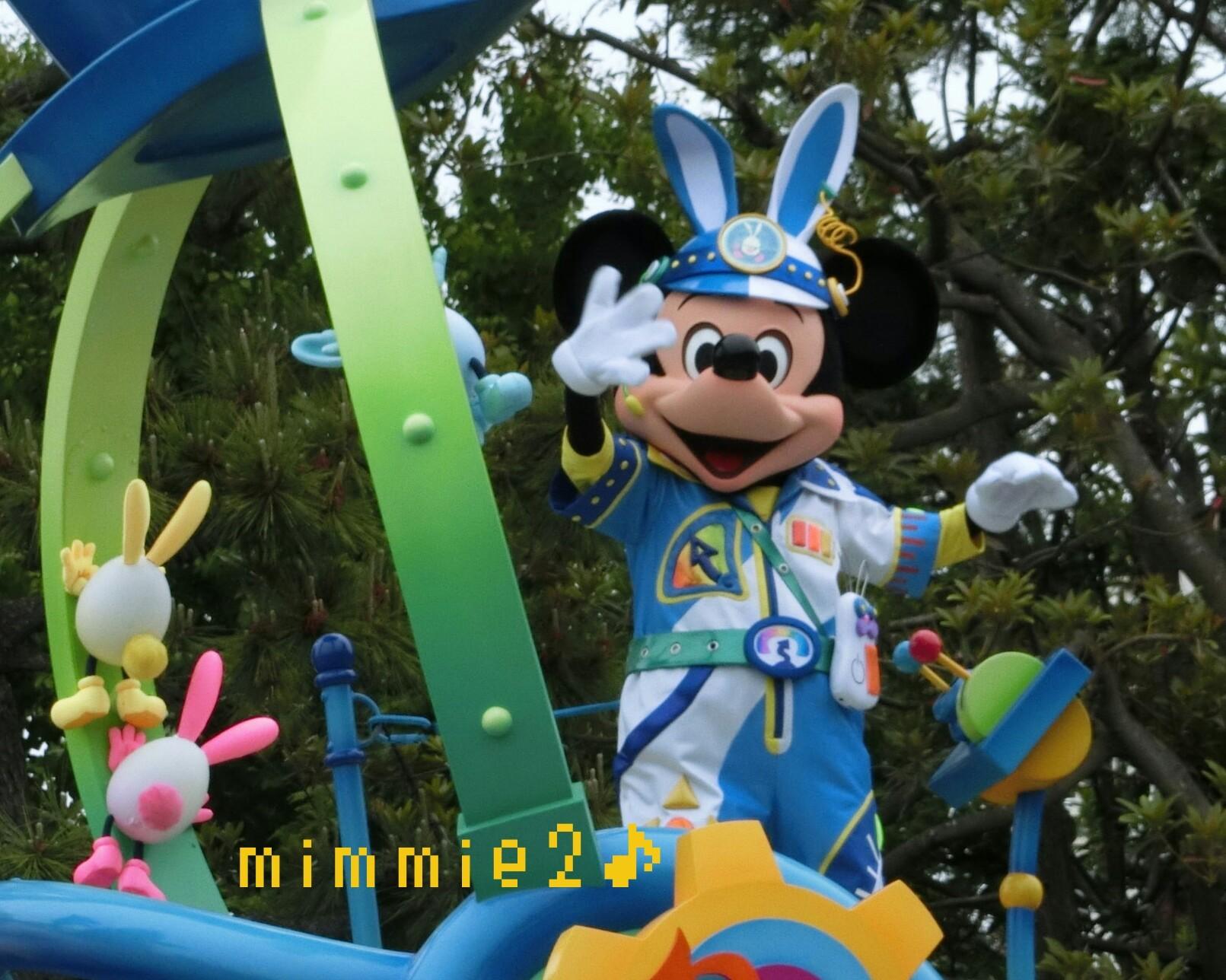 うさたま☆ミッキー(その2)