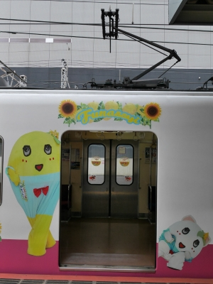 新京成 8800形 ふなっしートレイン