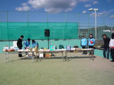 宇和島テニスフェス