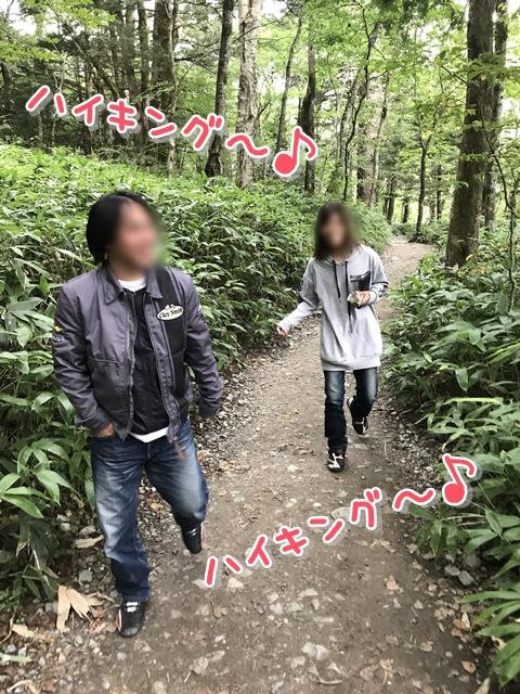 写真 2017-09-05 1 32 29