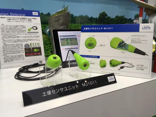 ラピス 土壌センサー MJ1011-01