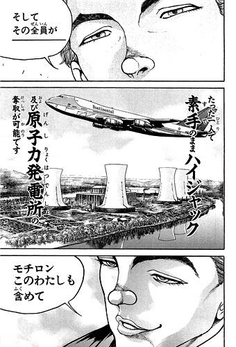 bakidou174-17092105.jpg