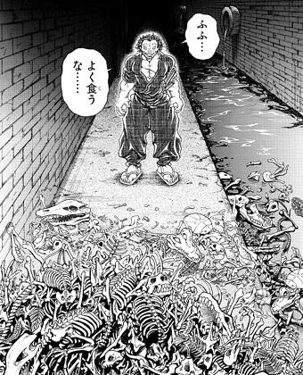 bakidou176-17100503.jpg