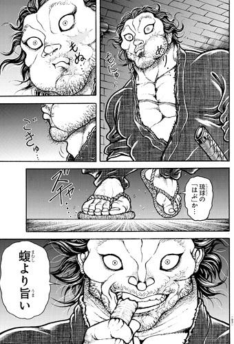 bakidou176-17100506.jpg