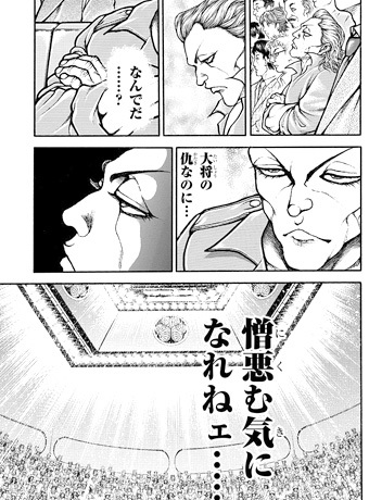 bakidou180-17110203.jpg