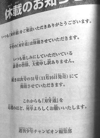 bakidou181-17110901.jpg