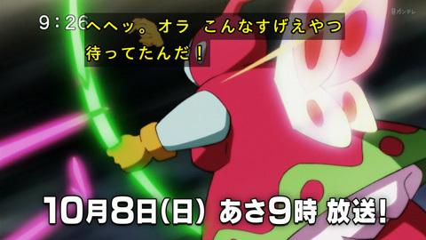 dragonballsuper108-17092427.jpg