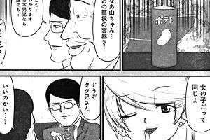 スナックバス江12話ネタバレ感想