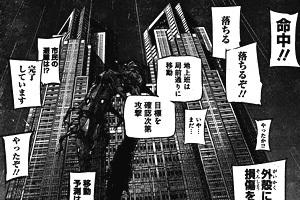 東京グール:re 146話ネタバレ感想