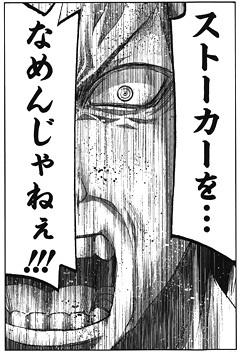 gokukoku-17100303.jpg