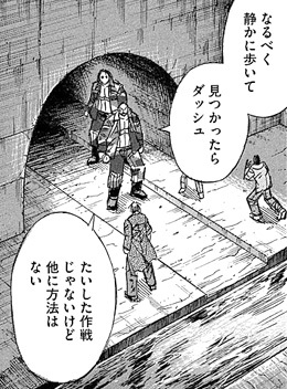 higanjima_48nichigo134-17091804.jpg