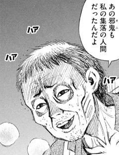 higanjima_48nichigo135-17100206.jpg