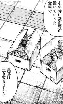 higanjima_48nichigo136-17100704.jpg