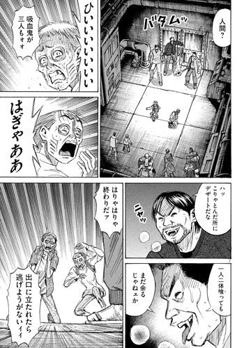 higanjima_48nichigo137-17101608.jpg