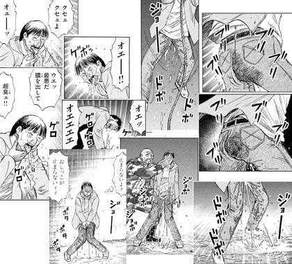 higanjima_48nichigo138-17102305.jpg
