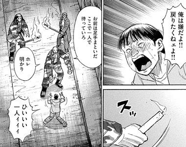 higanjima_48nichigo141-17111301.jpg