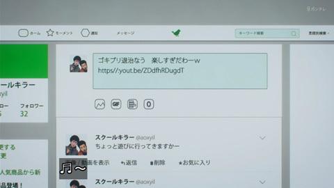 inuyasiki01-17101405.jpg