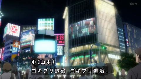 inuyasiki01-17101406.jpg